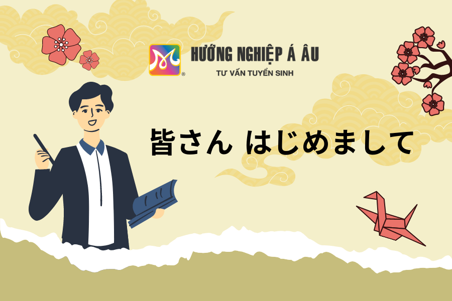 Tìm hiểu ngành Sư phạm Tiếng Nhật